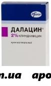 Далацин 2% 20,0 крем ваг n1туба+3 аппликат