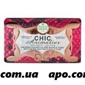 Nesti dante /нести данте мыло шикарное розовое 250,0