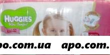 Хаггис подгузники ultra comf д/дев 5/12-22кгn64