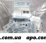Салфетка антисепт спиртовая 60х100мм n50