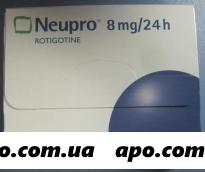 Ньюпро 0,008/24часа n28 пластырь трансдерм