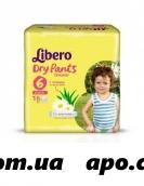 Либеро подгузники-трусики драй пэнтс экст лардж 13-20кг n16