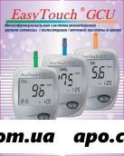 Анализатор крови easy touch мочевая кислота, холестерин, глюкоза