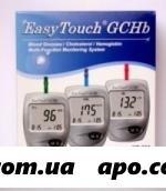 Анализатор крови easy touch  глюкоза, холестерин и гемоглобин