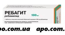 Ребагит 0,1 n30 табл п/плен/обол