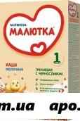Малютка каша молочная греч чернослив 220,0
