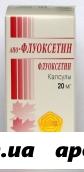 Апо-флуоксетин 0,02 n14 капс