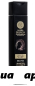 Натура сиберика шампунь-активат роста волос белуга д/мужчин 250мл
