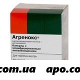 Агренокс n30 капс с модиф высвоб