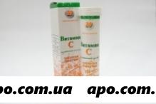 Витамин с 0,25 n20 шип табл