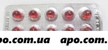 Витамин е мелиген 0,2 n10 капс