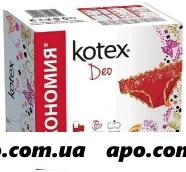 Kotex прокладки ежедн normal deo алоэ вера n50+10