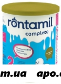 Ронтамил 2 complete смесь молочная сухая 400,0 /6-12мес