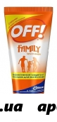 Офф family  крем от комаров 50мл