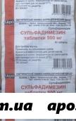 Сульфадимезин 0,5 n10 табл