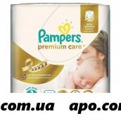 Памперс подгузники premium care newborn n22