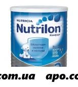 Нутрилон-2 комфорт сух смесь дет400,0