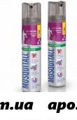 Москитол профес защит аэрозоль от мошек/гнуса 75мл