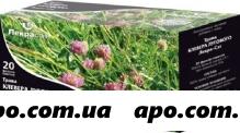 Клевера лугового трава 1,5 n20 ф/пак лекра-сэт