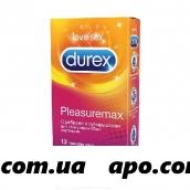 Дюрекс презерватив pleasuremax n12