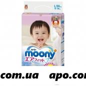 Муни (moony) подгузники 9-14 n54/l