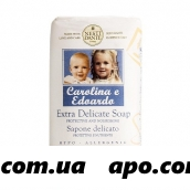 Nesti dante /нести данте мыло туалетное деликат каролина и эдуардо 250,0