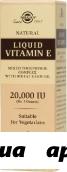 Солгар витамин е жидкий 59,2мл