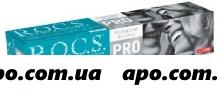 Rocs гель pro блеск д/зубов 64,0
