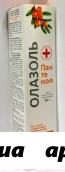 Олазоль+пантенол крем косметич 80,0 аэрозоль