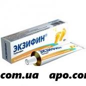 Экзифин 1% 10,0 крем