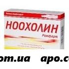 Ноохолин ромфарм 0,25/мл 4мл n3 амп р-р в/в в/м