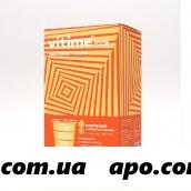 Витайм изотоник с аминокислотами 15,0 n8 саше со вкусом ананаса