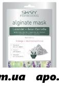 Shary маска альгинатная моделир лаванда/азиат центелла 28,0