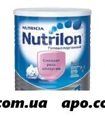 Нутрилон-1 гипоалерг immunofortis сух смесь дет400