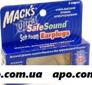 Беруши пеноп усил.защита от шума макс ultra safe sound n4