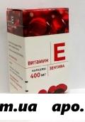 Витамин е зентива 0,4 n30 капс
