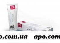 Сплат зубная паста professional arcticum 100мл