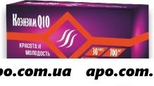 Коэнзим q-10 n30 капс /полярис/
