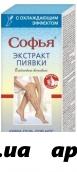 Софья крем-гель охлажд эффект экс пиявки д/ног75мл