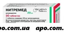 Нитремед 0,02 n30 табл