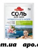 Соль д/ванн мраморного моря восст/тонус  мировые рецепты красоты 0,5кг
