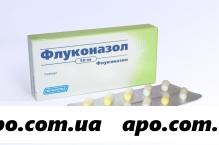 Флуконазол 0,05 n7 капс /биоком/