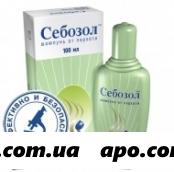 Себозол 100мл шампунь от перхоти (кетоконазол 1%)