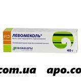 Левомеколь 40,0 мазь