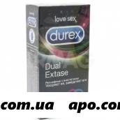 Дюрекс презерватив dual extase n12