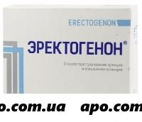 Эректогенон n15 капс