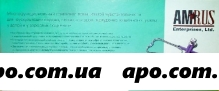 Стетоскоп медицинский 04-ам602