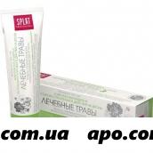 Сплат professional зубная паста лечеб травы 40мл