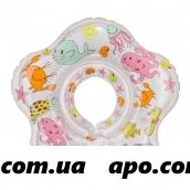 Хэппи бэби круг на шею д/плавания aquafun 3мес+