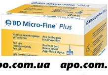 Игла micro-fine plus к инсулин инжектору 30g n100